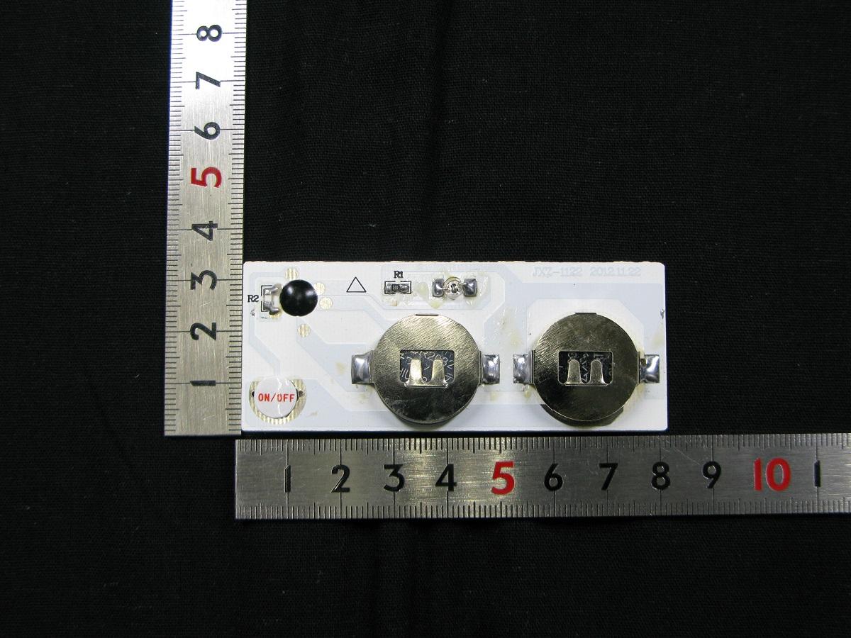 KIRARI1個ホタル点滅白色