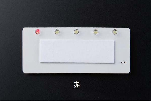 KIRARI5個点滅タイプ【100-300個】
