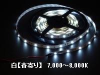 LEDテープライト ハーフピッチ【5cmにLED3個】