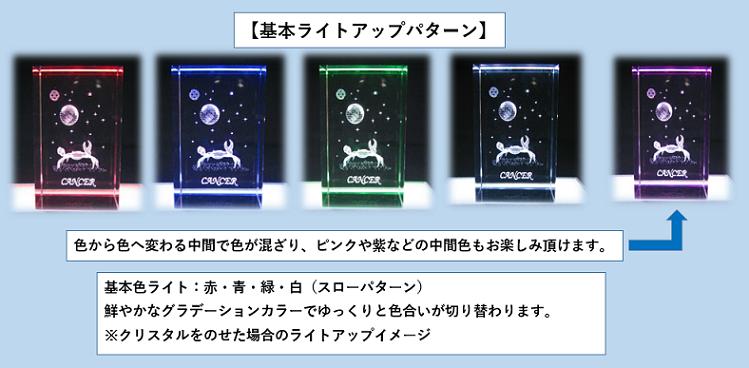 光る台座(角型)「ライトステージ NKLS-6SL」【非回転】【単色モード搭載】フィギュア、ガラス小物展示に!