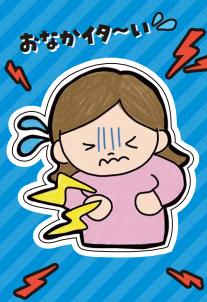 ドラッグストア向けPOPパーツ<医薬品篇>