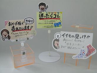 【お得な3色セット】「まっすーの手書きPOPカード」 1袋11枚入り(11柄・各1枚)