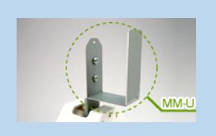 ソーラームーバー用付属部品 「MM-U 」 間隔保持材*MM-10S用