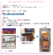 【CMKキット単品販売】紙製什器4種*吊り下げ型が置き型に変わる2WAY什器*専用POP10枚