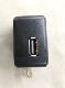 <カートン単位>【GME製】 ACアダプタ5V2A USB 充電器 1ポート