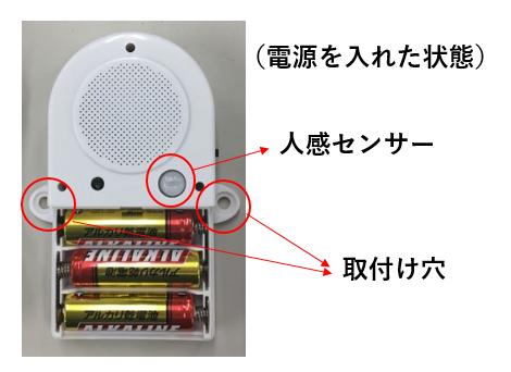 SDカード式 音声POP ABSケースタイプ(屋内仕様)