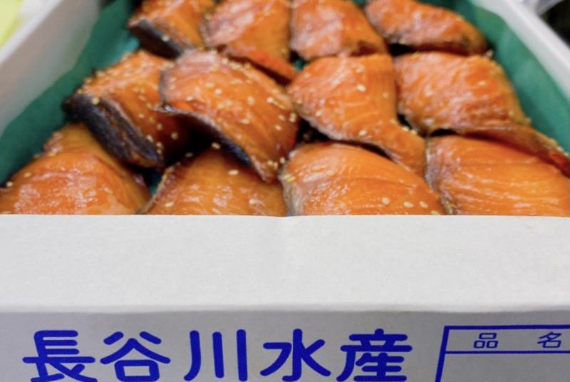 【長谷川水産】 銀ダラみりん (12切れ入り, 1切れ80g)