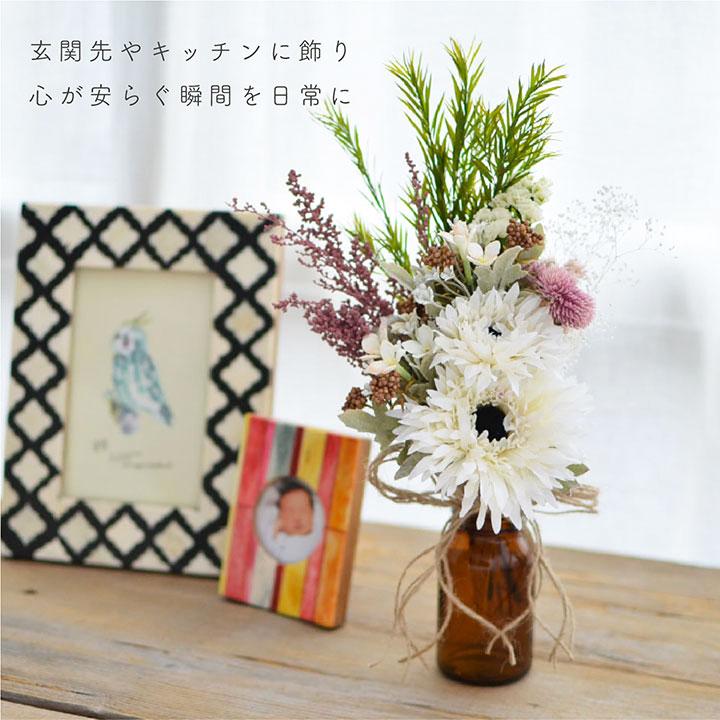 【即納】フラワーギフト/ドライフラワーと造花のスワッグ・ミニブーケ/ガーベラ・ホワイト 白/プリザーブドフラワー[fw004]