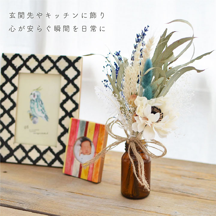 【即納】フラワーギフト/ドライフラワーと造花のスワッグ・ミニブーケ/アネモネ・ホワイト 白/プリザーブドフラワー[fw005]