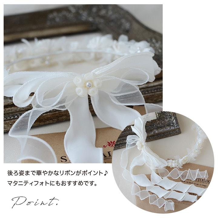 花冠 パールフラワークラウン/ホワイト[ha054]