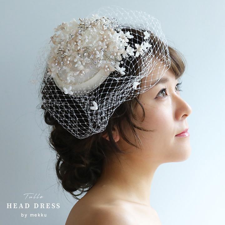 チュール付きフラワーヘッドドレス・ハット トーク帽[ha075-2]