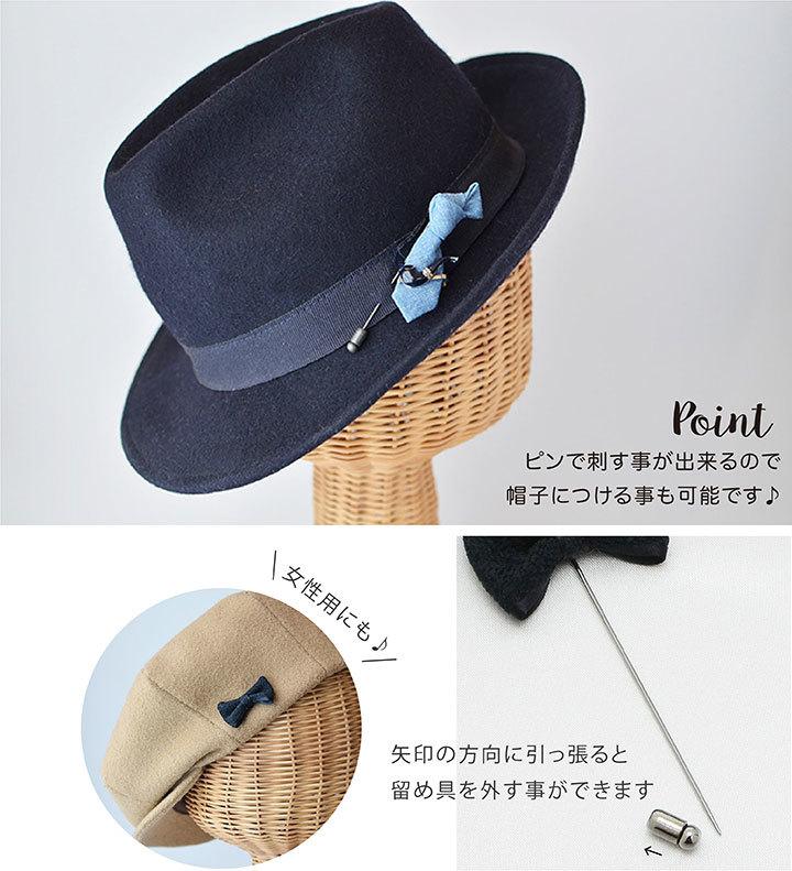 【全3色】ラペルピン/ブートニア リボン/ブラック・レッド・ホワイト[ot079]