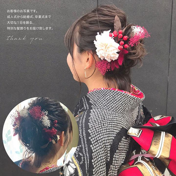 ラグラスとかすみ草の赤いッドドレス[fc251]