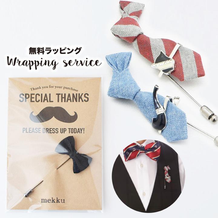【全2色】ラペルピン/ブートニア ネクタイ型 /レッド・デニム[ot080]