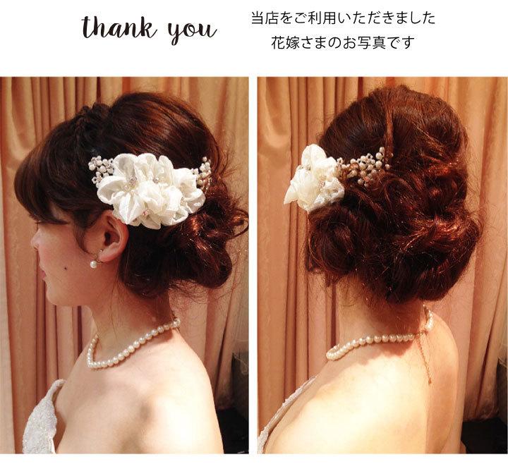 【2way】小枝フラワーヘッドドレス パール ビジュー/ホワイト白[ha093]