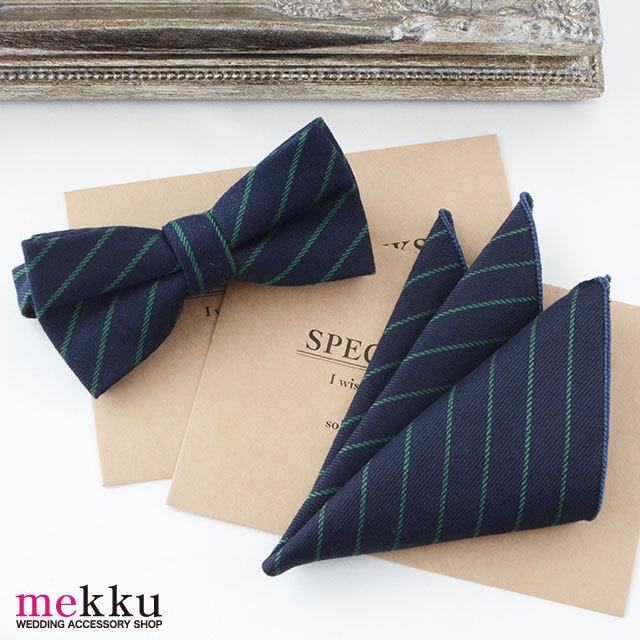 【2点SET】蝶ネクタイ&ポケットチーフ/ストライプ柄 [ot192]