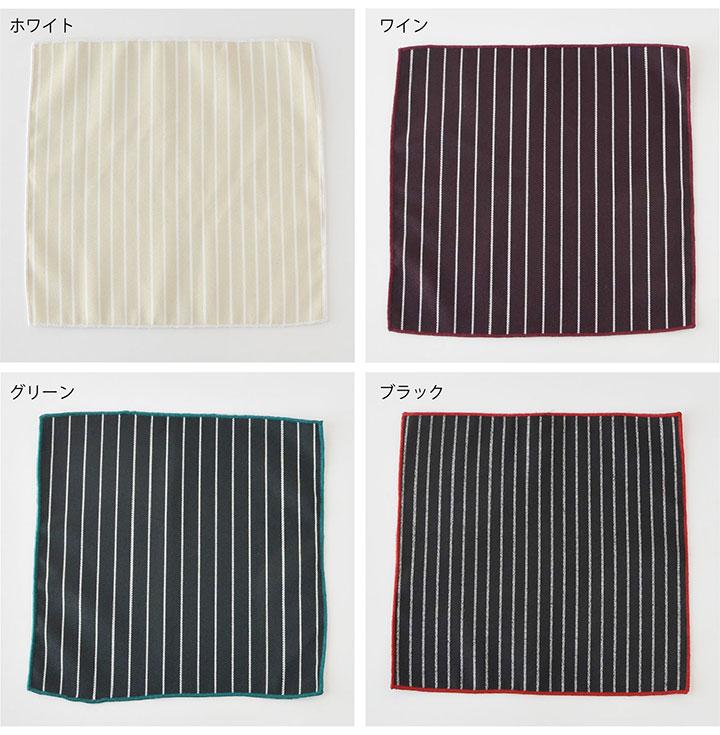 【全4色】ポケットチーフ ハンカチ/ストライプ柄/ホワイト・ワイン・グリーン・ブラック[ot221]