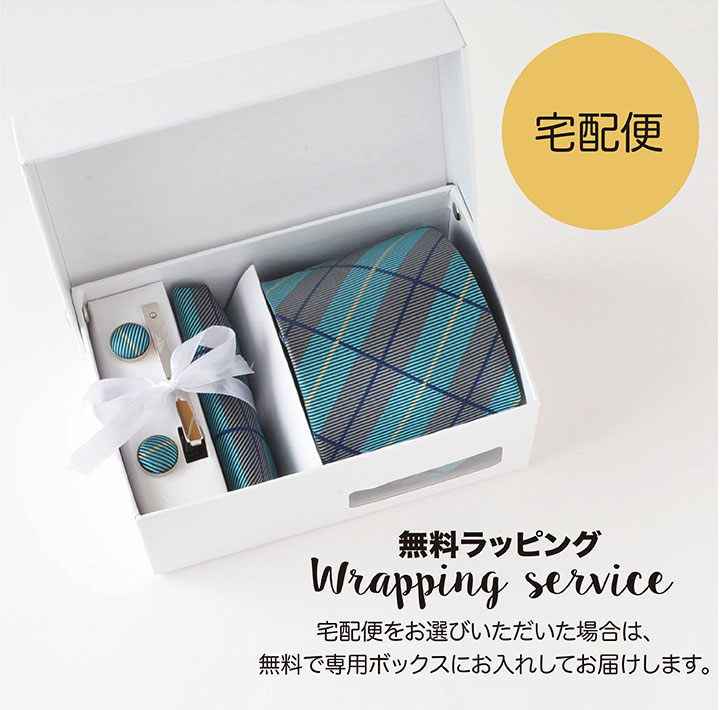 【4点SET】ネクタイ/ポケットチーフ/カフス/タイピン[ot223] 全4色/ブルー・グリーン・ワイン・オレンジ