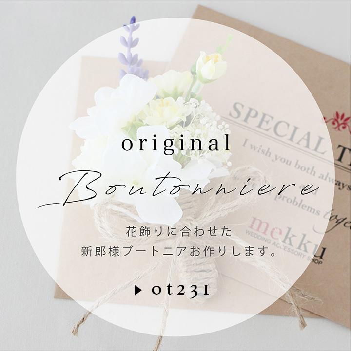 【NEW】紫陽花 ラグラス ヘッドドレス/パープル 紫/造花とプリザーブドフラワーの髪飾り[fc261pu]