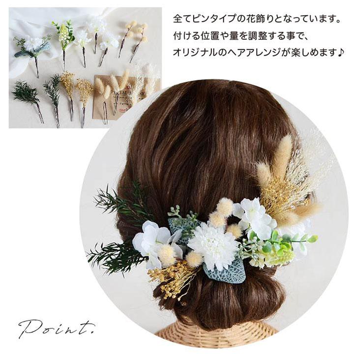 【NEW】紫陽花 ラグラス ヘッドドレス/ホワイト 白 ベージュ/造花とプリザーブドフラワーの髪飾り[fc261w]