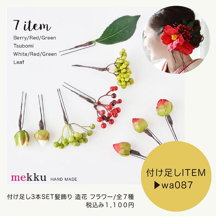 【NEW】紫陽花 かすみ草 ヘッドドレス/ピンク ホワイト/造花とプリザーブドフラワーの髪飾り[fc260pk]
