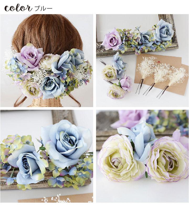 【全3色】ローズ かすみ草の髪飾り/ブルー・ピンク・ホワイト[fc216]