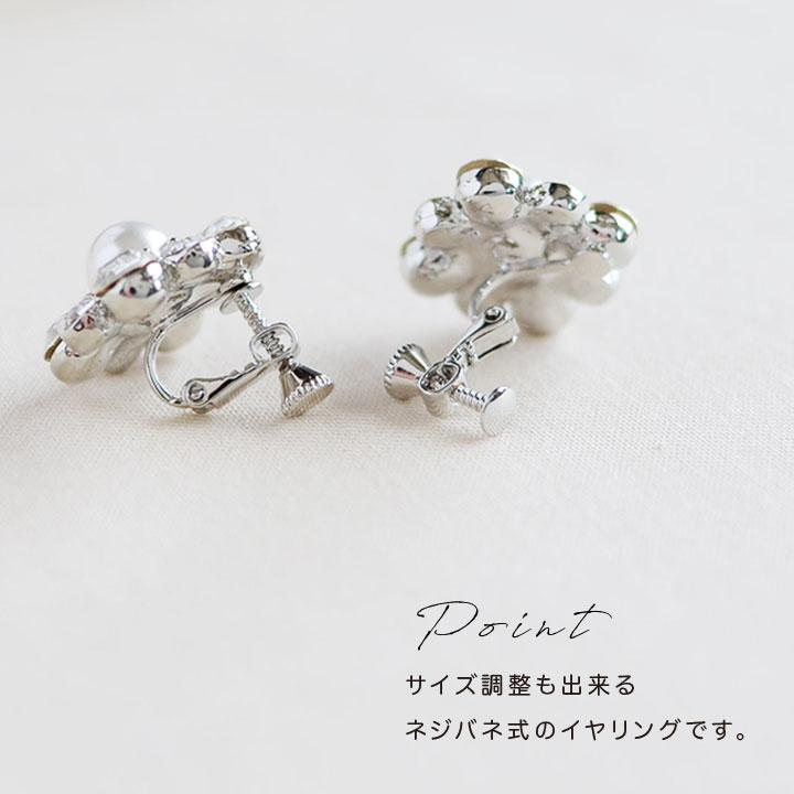 【3点SET】星型ビジューのヘッドピン&イヤリング/シルバー[ha243]