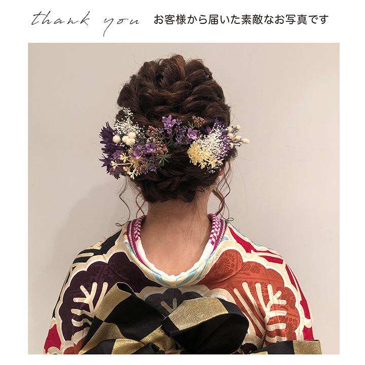 ガーベラ かすみ草 髪飾り/紫 パープル/造花&プリザーブドフラワー[fc236]