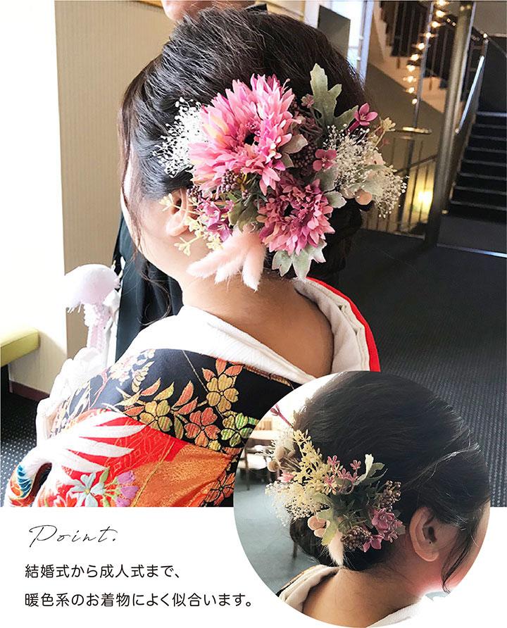 【NEW】ラグラス・ガーベラ・かすみ草ヘッドドレス/ブルー 青/造花 プリザーブドフラワー[fa022bu]