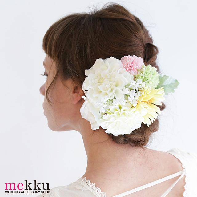 ダリアとマムのヘッドドレス ボンネ/ホワイト[fc198w]