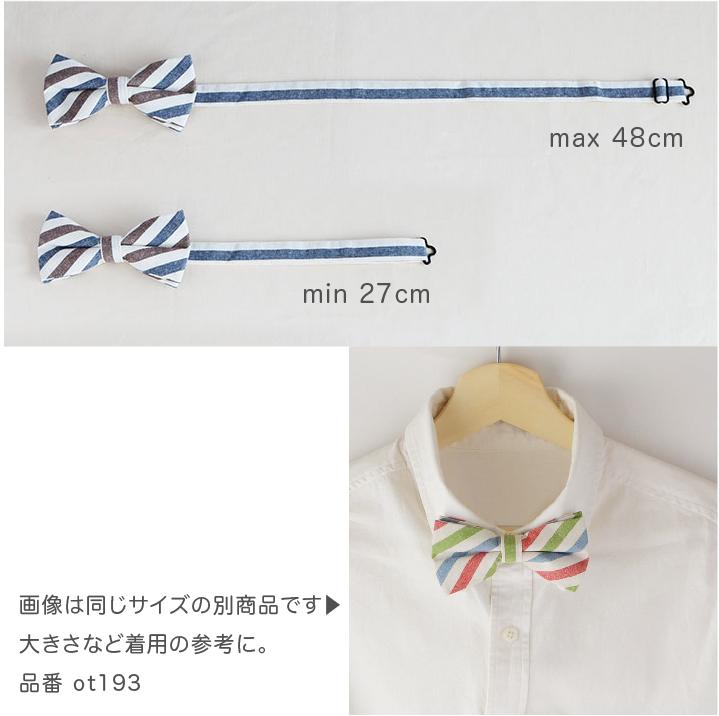 【2点SET】蝶ネクタイ ポケットチーフSET/ストライプ柄/綿素材/ブルー[ot193bu]