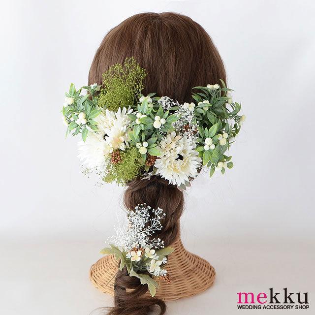 ガーベラかすみ草の髪飾り/ホワイト グリーン[fc206]