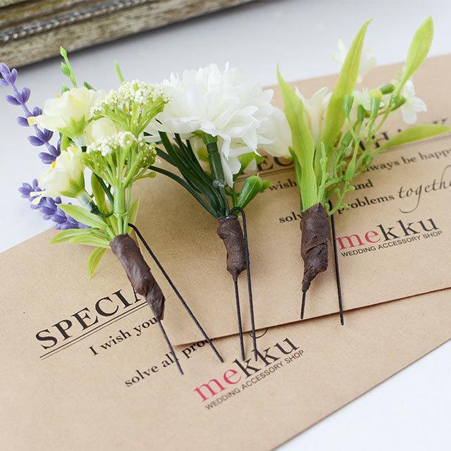 紫陽花 かすみ草の髪飾り/ホワイト グリーン[fc211]