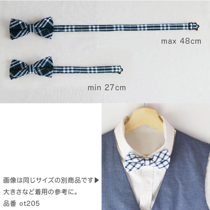【2点SET】蝶ネクタイ&ポケットチーフSET/チェック柄/綿素材/グリーン 緑[ot237]