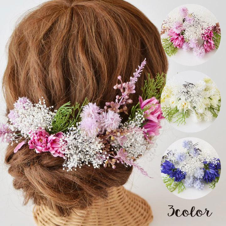【全3色】クロッカス・かすみ草の髪飾り/ホワイト・ピンク・ブルー[fc247]