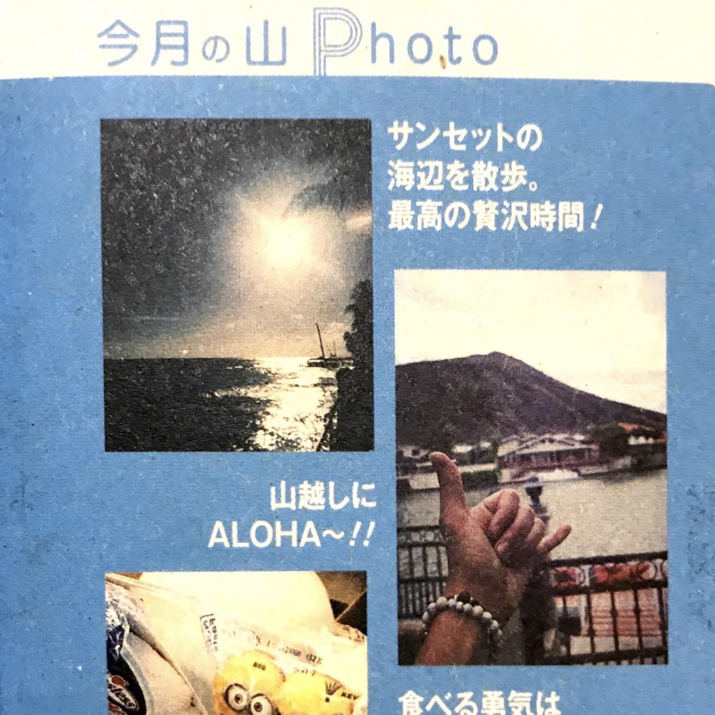 Pukana La Hawaii WAI NAI プカナラハワイ ワイナイ WN016