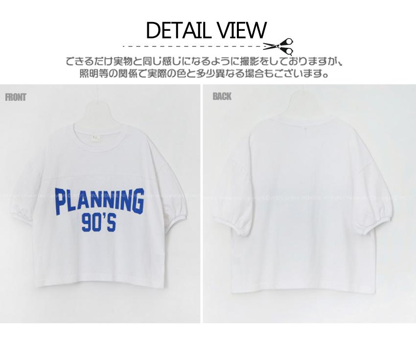 プランニングパフ半袖Tシャツ