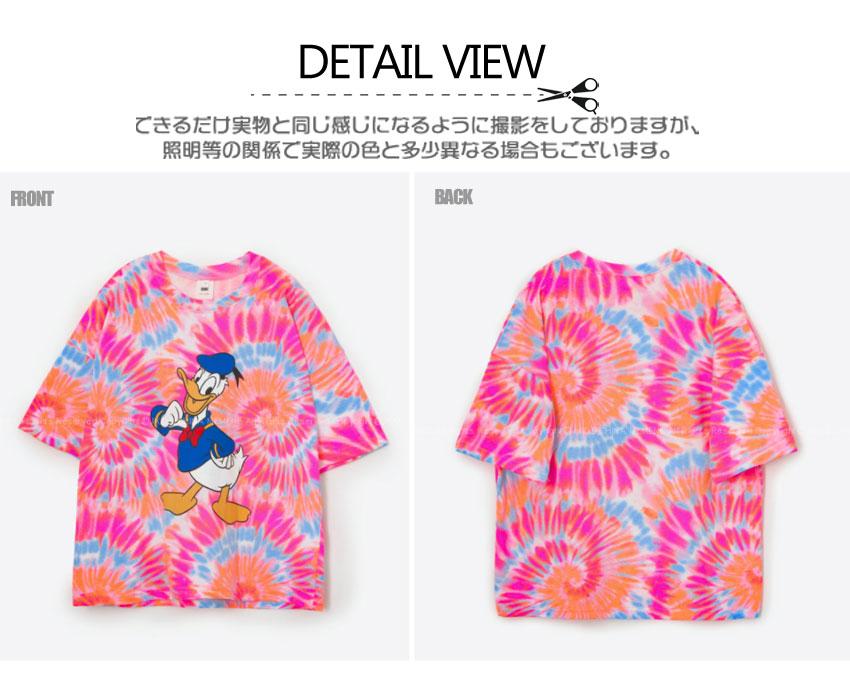 ディズニータイダイ柄Tシャツ