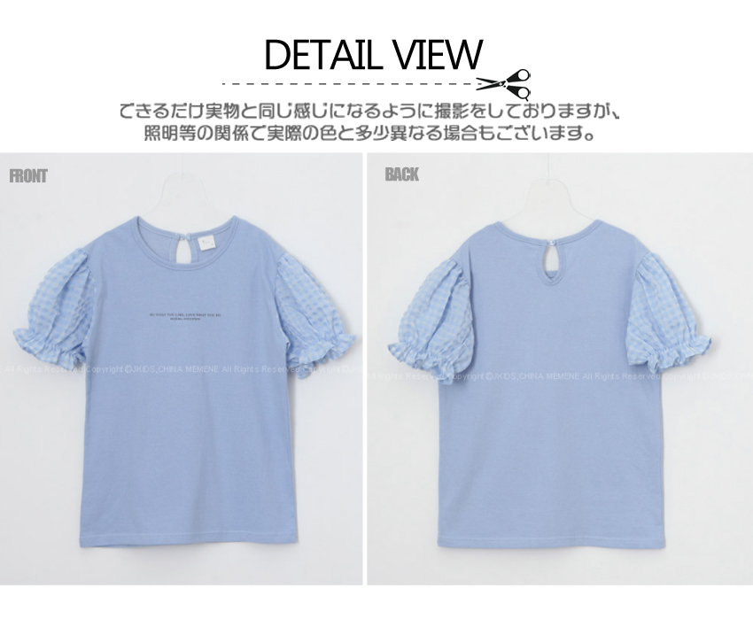 チェキパーフフリル半袖Tシャツ