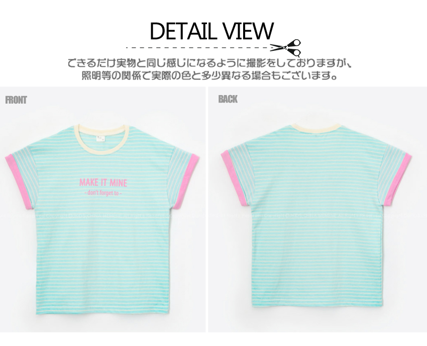 マインST半袖Tシャツ