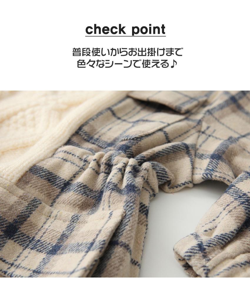 [100cm-160cm]アンビチェック配色長袖ニット
