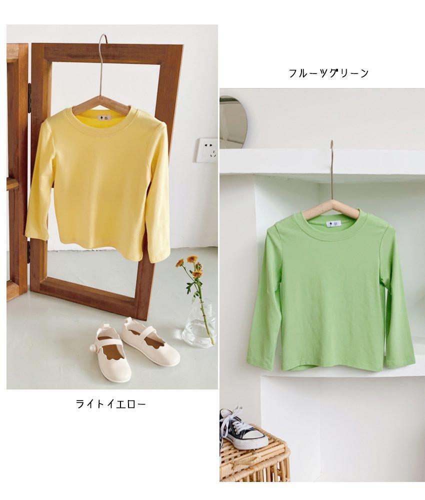 シンプル Tシャツ 長袖