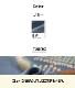 [100CM-160CM]セレブカラーワンピース