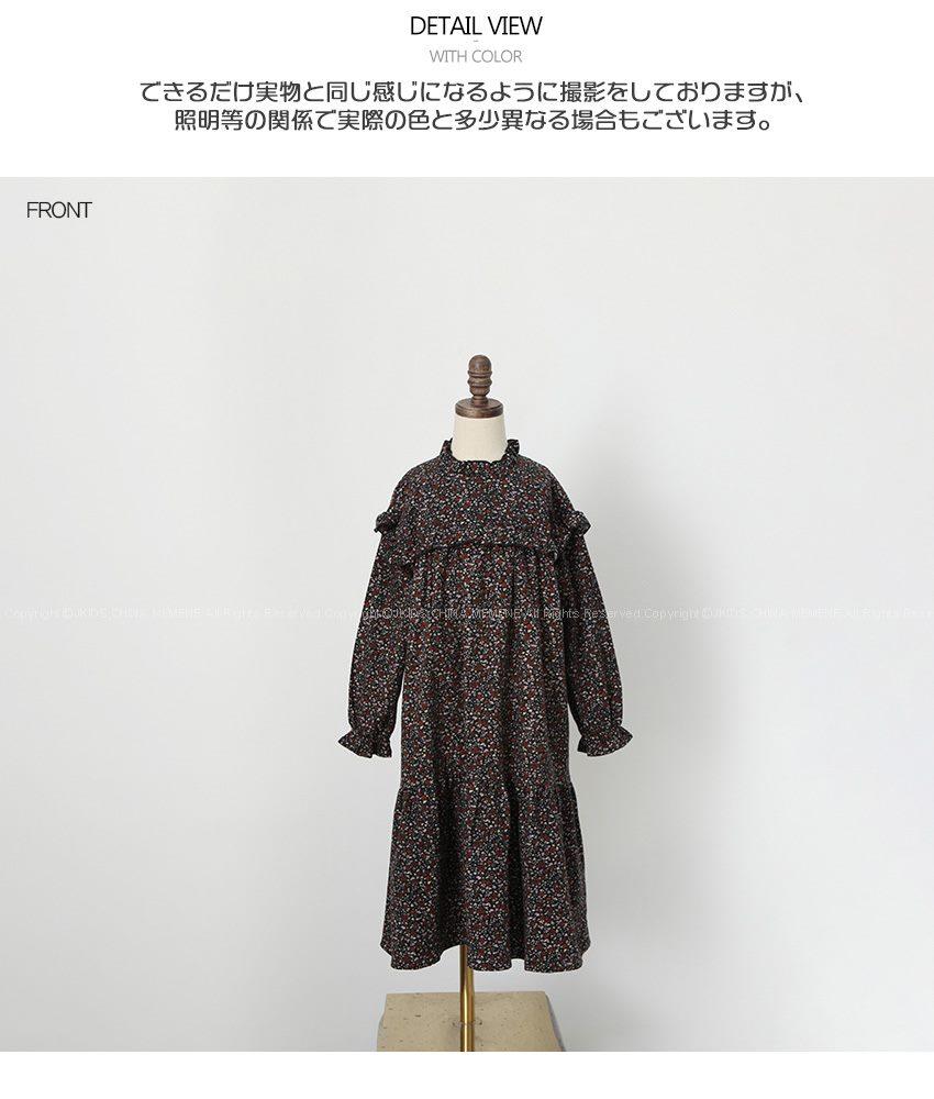 [100cm-160cm]ティーティーフリルワンピース