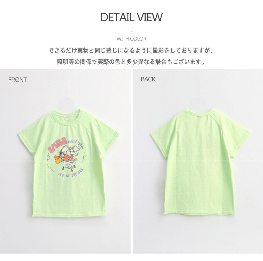 スマイル象半袖ロングTシャツ