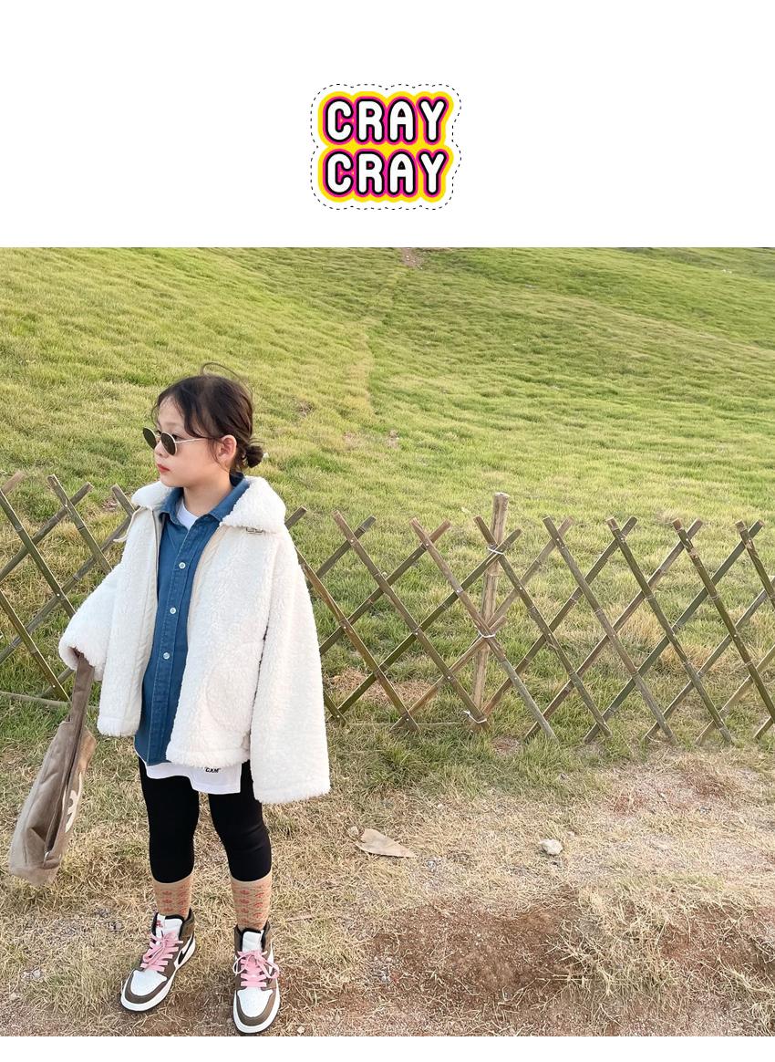 [100cm-160cm]ボアファージャケット