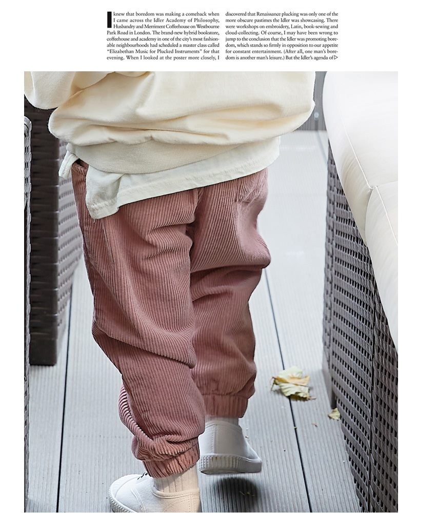 [90cm-140cm]コーデュロイジョガーパンツ