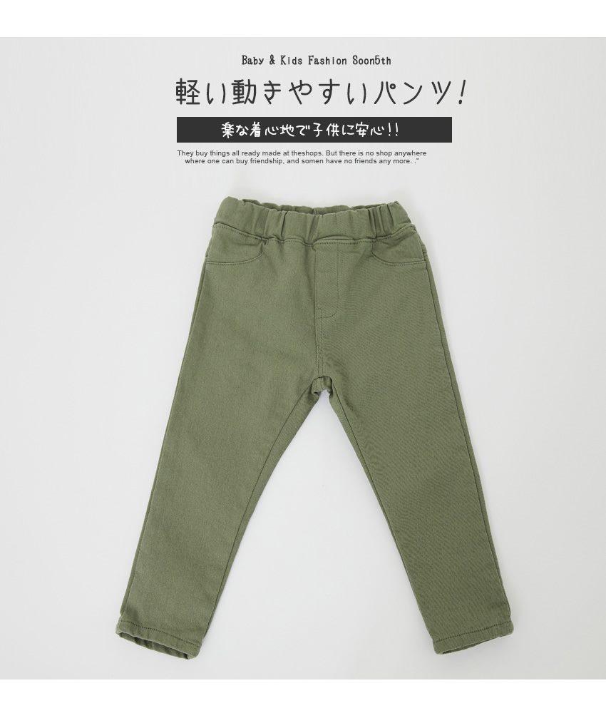 [90cm-140cm]レギパン長ズボン