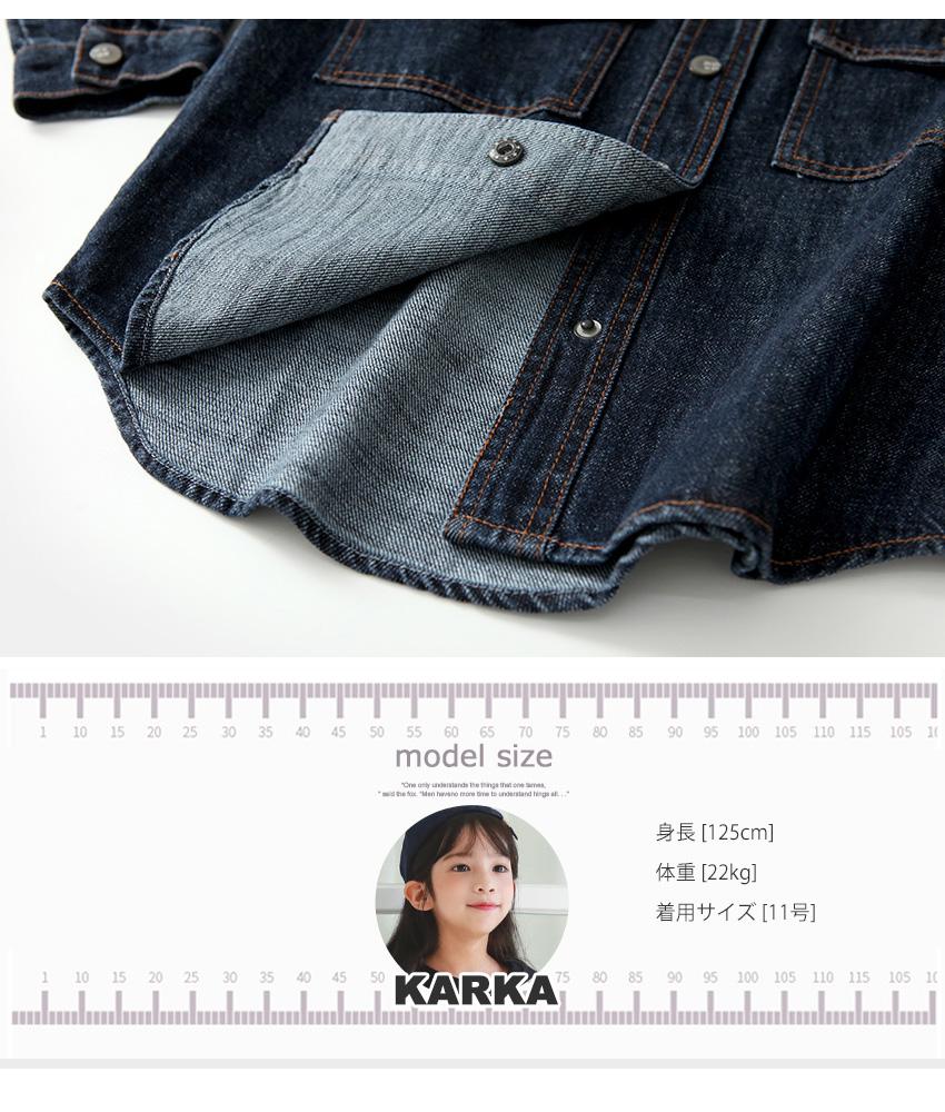 [100cm-150cm]ミロデニムジャケット