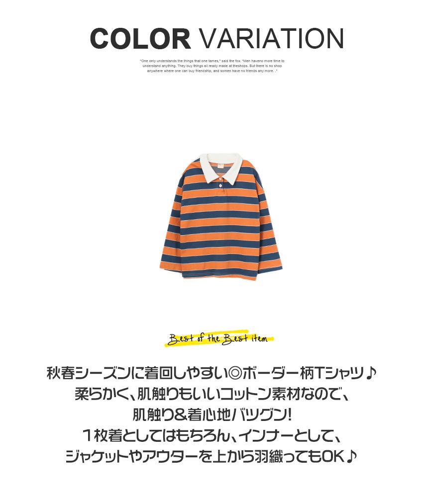 [100cm-150cm]ラピスストライプカラー長袖tシャツ
